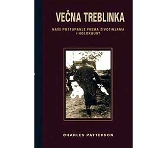 Vena Treblinka - Predgovor od prevodioca