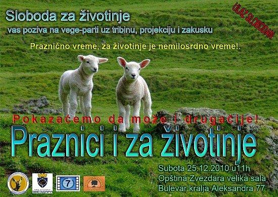 plakat_praznik_za_zivotinje2b.jpg