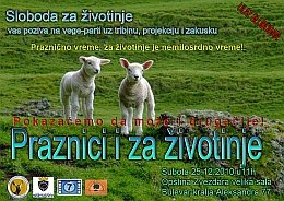 plakat_praznik_za_zivotinje2c.jpg